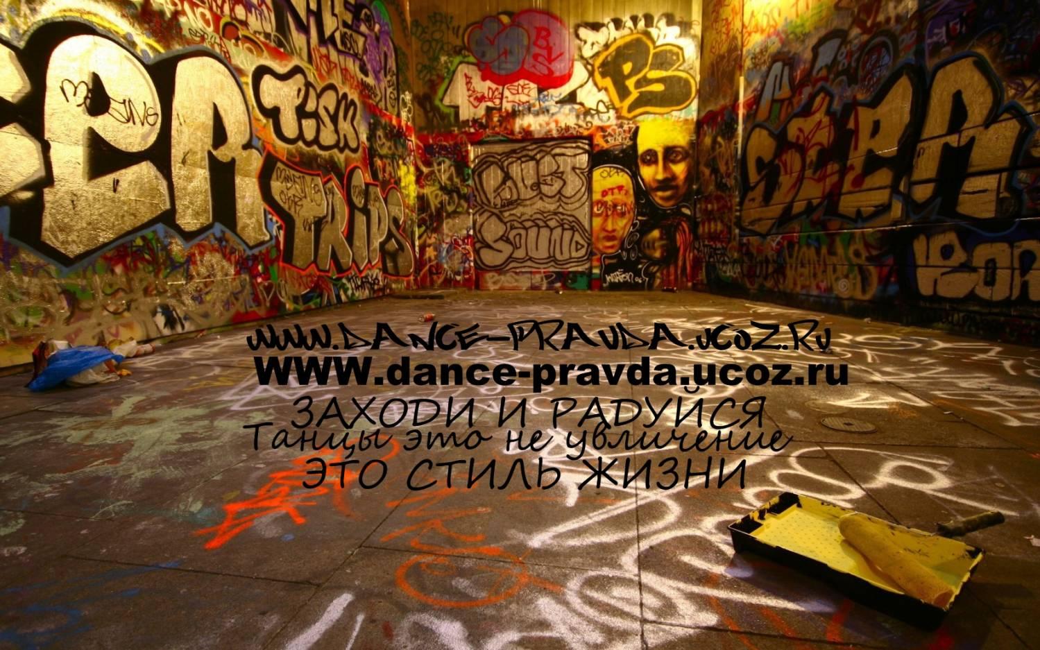 Л.Пучков Книга Архив Клана